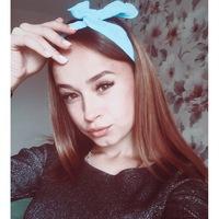 Аня Аулова