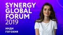 Инди Гогохия | Synergy Global Forum 2019 | Университет СИНЕРГИЯ