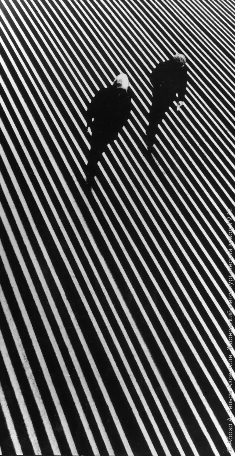 Рельсы Азовстали, 1972 год. Фотограф: Александр Абаза.