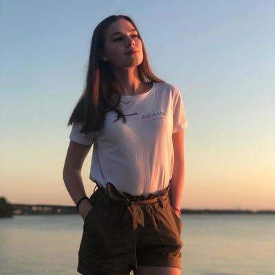 Катя Ермилова