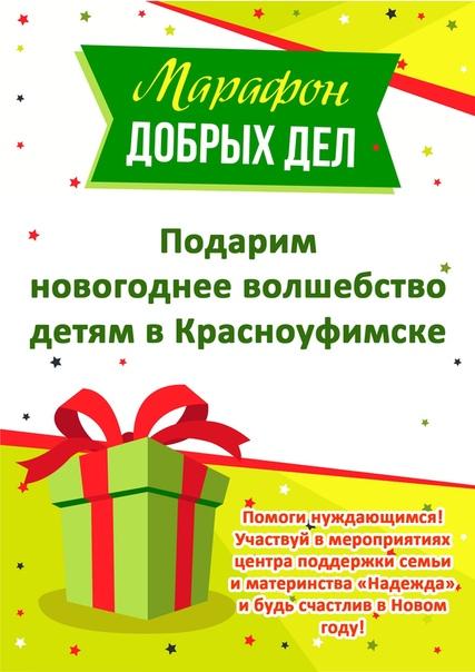 Самый полный календарь новогодних мероприятий 2020, изображение №9