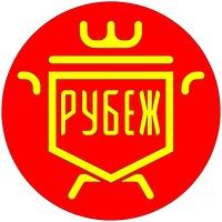 Логотип СТРАЙКБОЛ / ТУЛА / РУБЕЖ