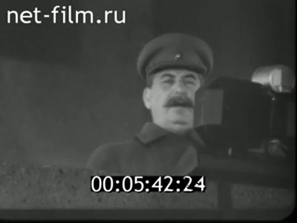 И. В. Сталин: собрание речей за 1937 1945 гг.!