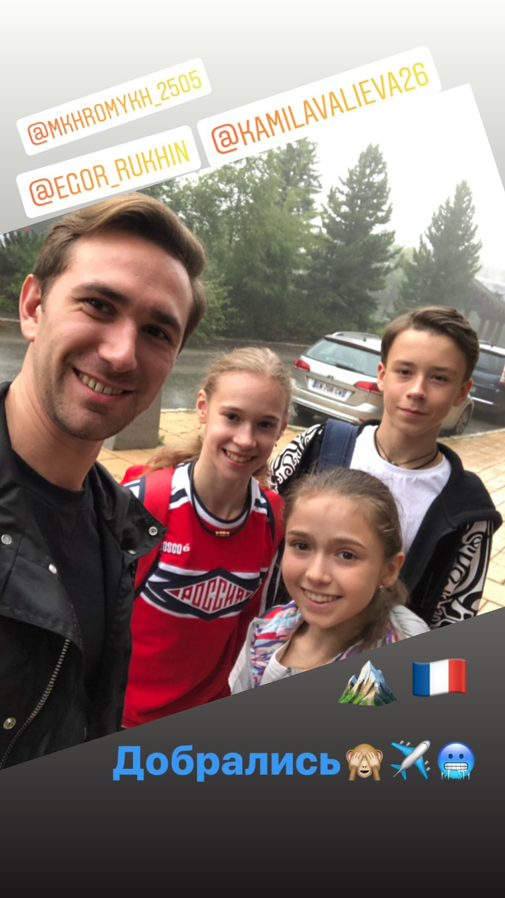 JGP - 1 этап. 21.08 - 24.08 Куршевель, Франция - Страница 2 XqY3EHWF9KU
