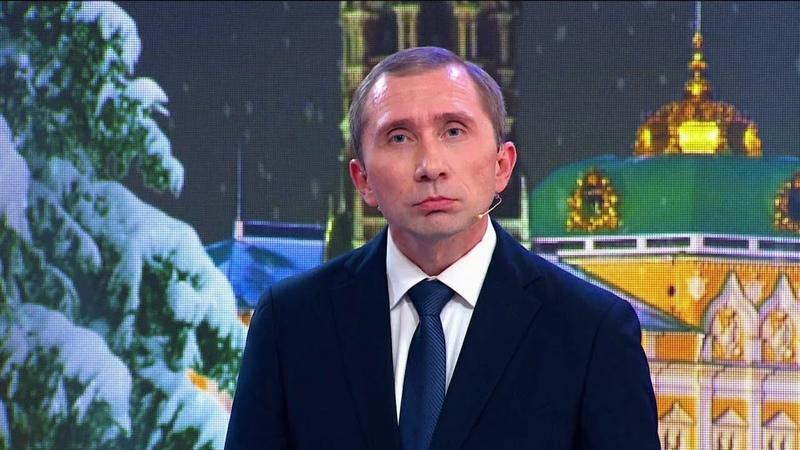 Comedy Woman Путин у Гадалки В очко играете