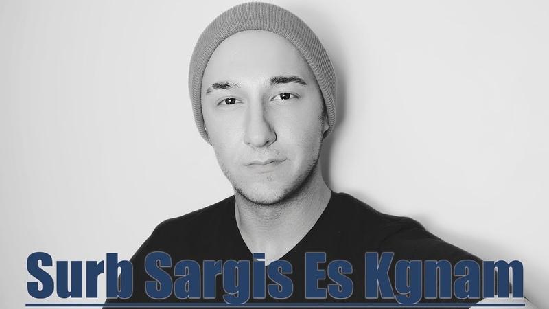 Nick Egibyan - Surb Sargis Es Kgnam Aram Asatryan Cover 2018