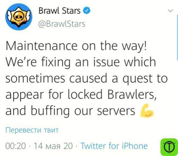 В Brawl Stars ещё один технический перерыв! Исправляют