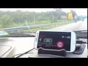 Smart Driver Антирадар 100% Работает