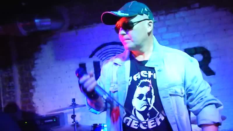Красная Плесень - Гитлерюгенд рок-н-ролл