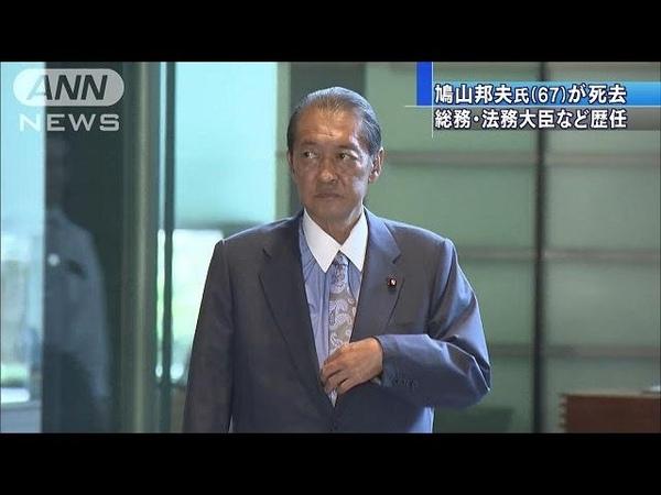 総務大臣や法務大臣などを・・・鳩山邦夫氏が死去 67歳(16/06/22)