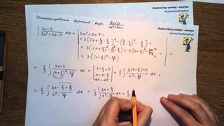 Урок 4 Часть 1 Интегрирование функции вида Ax+B деленое на ax^2+bx+C