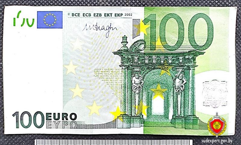 Редкую фальшивую банкноту в 100 евро пытался обменять брестчанин