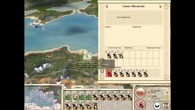 Rome_ Total War 2020-01-05 22-56-48