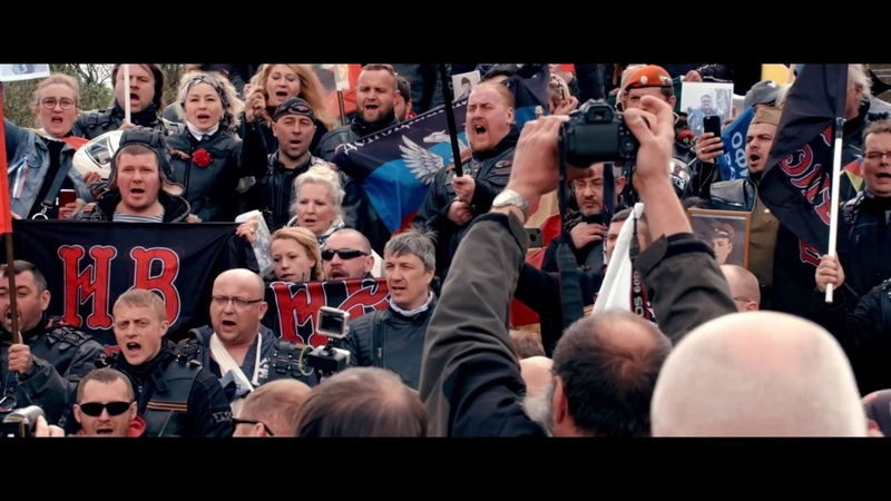 Victory Day TRAILER | Sheffield Doc/Fest 2018