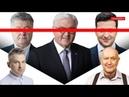 Формули Зеленського Штайнмайєра Порошенка російські істерики та червоні лінії