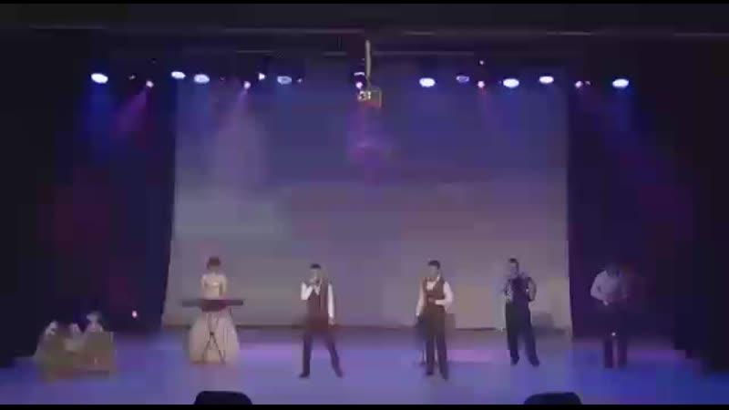 бахет сере