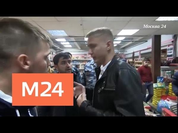 Специальный репортаж Частное охранное восприятие Москва 24