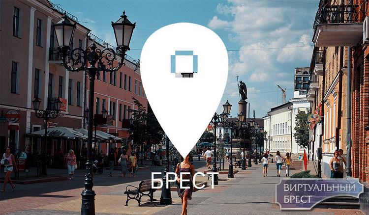Smart-билеты на транспорте с сегодняшнего дня продают в Бресте через приложение