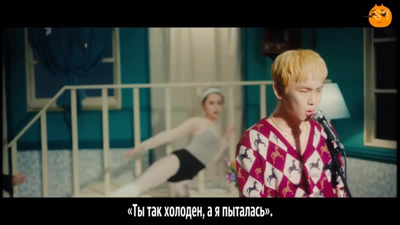 [FSG FOX] KEY - Cold (Feat. Hanhae) |рус.саб|