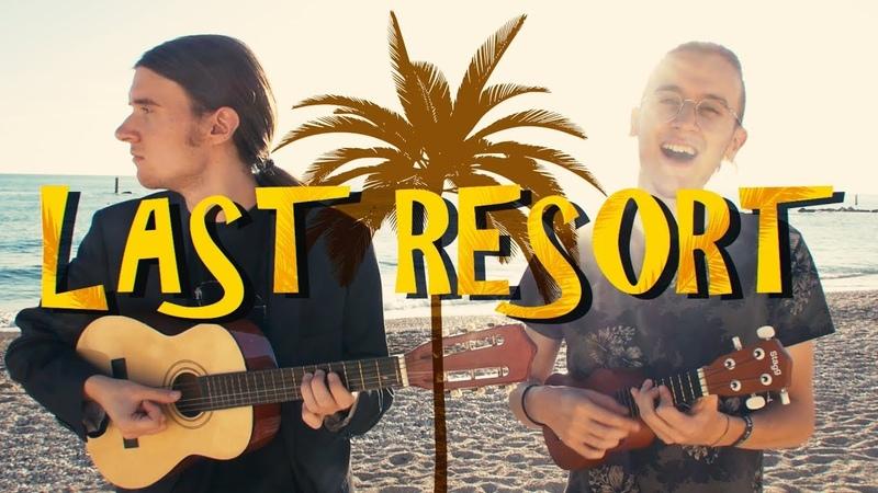 PAPA ROACH Last Resort WAY TOO HAPPY ACOUSTIC COVER