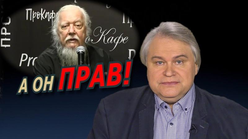 Аркадий Мамонтов В поддержку Дмитрия Смирнова