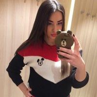 Раисия Огаркова