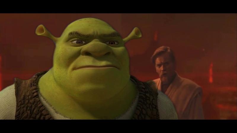Shrek Argues with Obi-Wan on Mustafar