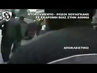 Hooligans fight _ panathinaikos gate 13 vs olympiakos gate 7 2006