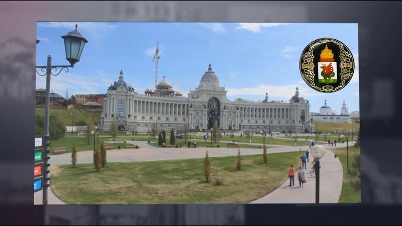 Взгляд на Казань