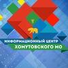Vesti Khomutovo