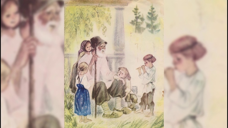 плещеев старик картинка пример прически косичками