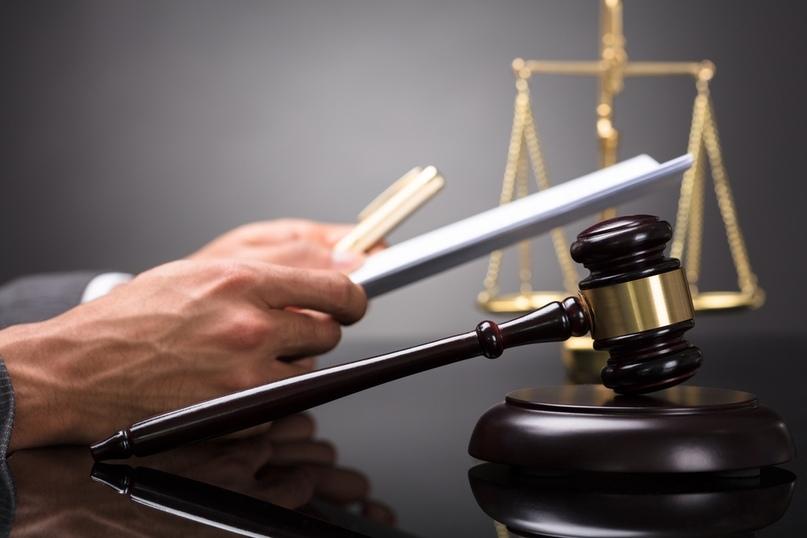 Судебный Процесс - Часть 2: Гражданский иск., изображение №1