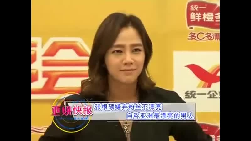2013.09.06. PPTV 统一见面会新闻