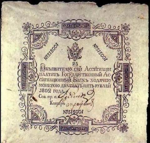 До Екатерины II денежное обращение в России практически полностью осуществлялось с помощью монет