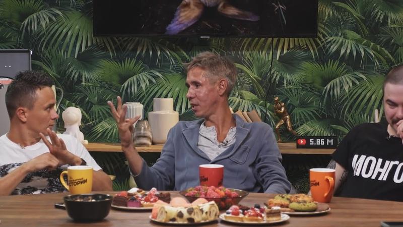 Алексей Панин в Шоу Зашкварные Истории
