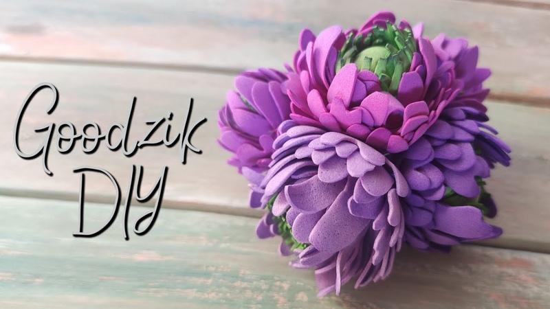 Резинка с цветами из фоамирана Scrunchy with flowers from foamira lástico com flores de foamirann