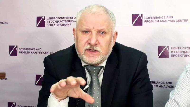 Сулакшин С.С. СССР.