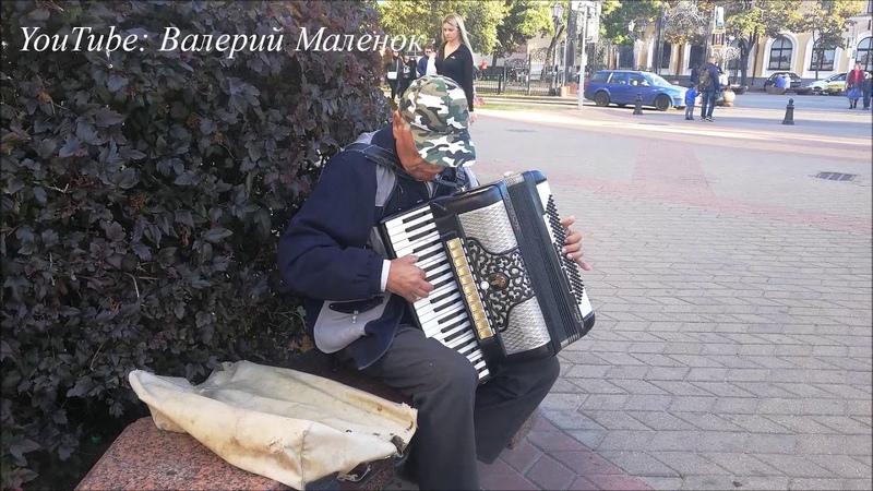 МУЗЫКА СЕЗОНА ОСЕННИЕ ЛИСТЬЯ