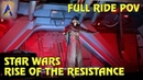 Full Ride-Through: Star Wars: Rise of the Resistance POV at Star Wars: Galaxy's Edge