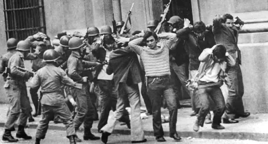 Солдаты Чили