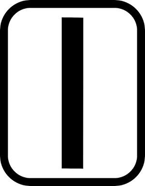 ИСА (ISA)