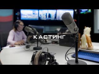 Федеральная Школа Радио в Калуге
