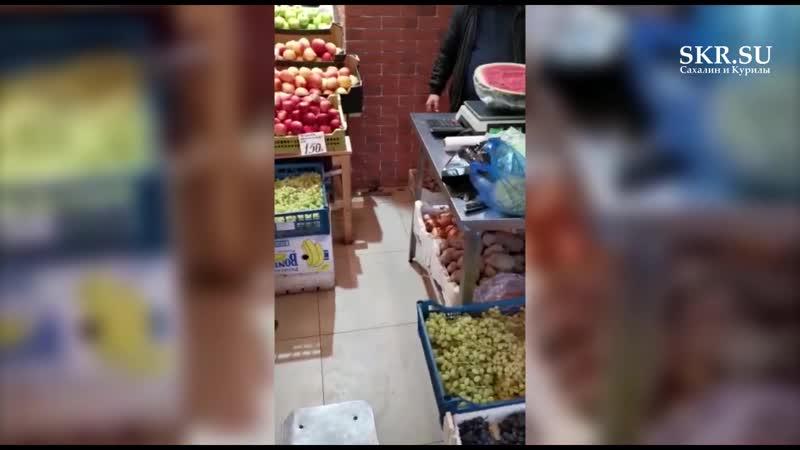 Житель Южно Сахалинска встал на защиту продавца фруктов на одном из рынков города