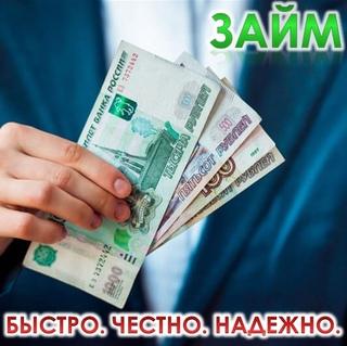 Как перевести деньги с карты на номер телефона через телефон 900 по номеру телефона