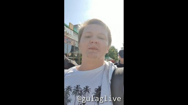 На выходе из дома задержан Сергей Беляев, по подозрению в «организации массовых беспорядков»