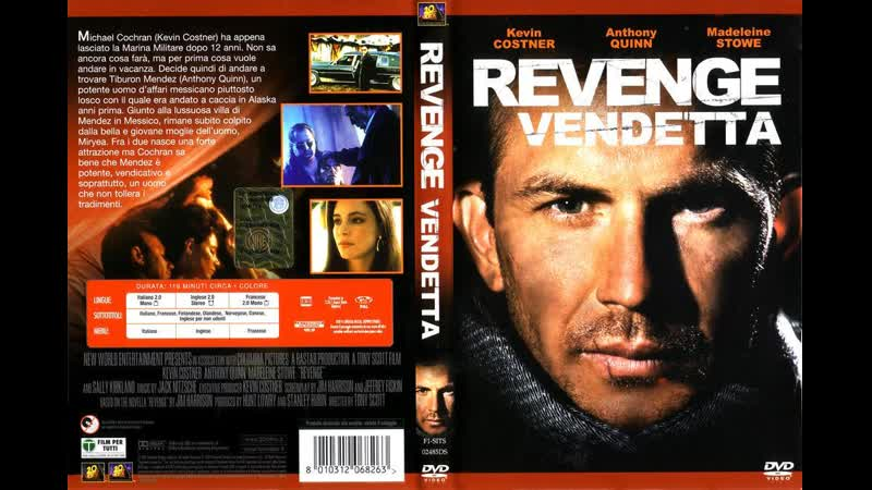Revenge (1990) a film directed by Tony Scott with Kevin Costner, Anth