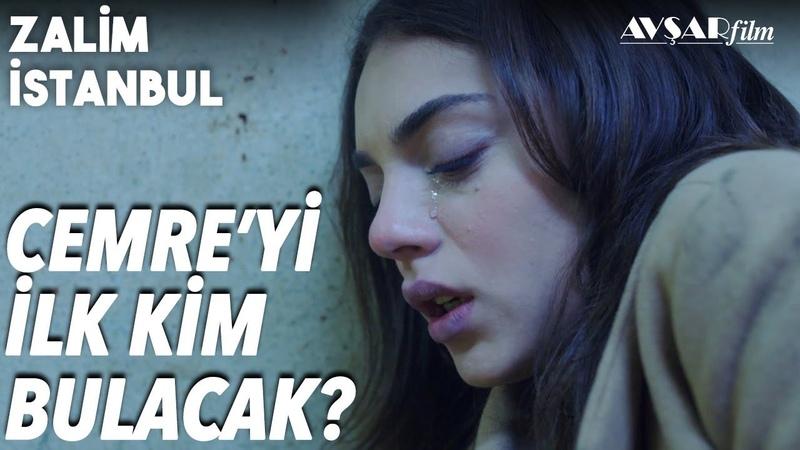 Herkes Cemre'nin Peşine Düştü İlk Bulan Kim Olacak 💥👀 Zalim İstanbul 30 Bölüm