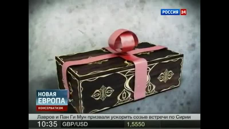 Майя Тавхелидзе Корпорации Монстров Ротшильды 1