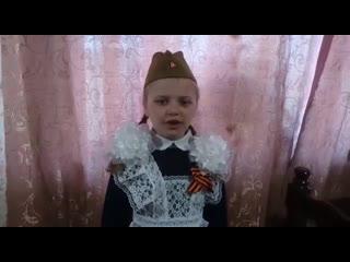 №81 Тахнова Мария (7 лет), Воронцовский сельский клуб, автор А.Усачёв Что такое День Победы