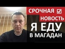 🔥ПОПЫТКΆ ПΈРΈВΌРΌТΆ В МΌСКВΈ Путин БОΛЬШЕ НЕ ЦЕРЕМОНИТСЯ 4 08 2019
